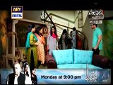 Dil Nahi Manta Episode 3 Full on Ary Digital - November 29