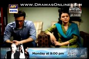 Dil Nahi Manta Episode 3 on Ary Digital in High Quality 29th November 2014 - DramasOnline
