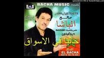 Salh Lbacha Tafaska _2015