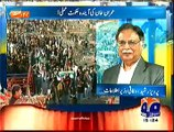 Government Is Not Paying Money For Any Advertisement It Is Paid From Party Fund:- Pervez Rashid Deny Imran Khan Allegation