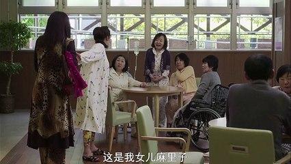 深夜食堂3 第6集 Shinya Shokudo 3 Ep6