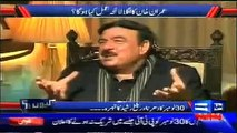 Sheikh Rasheed Interview about PTI Jalsa Islamabad 30th November 2014