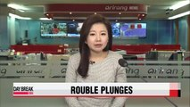 Rouble plummets in largest one-day fall since 1998