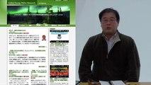 2014-12.01 竹◯氏の主張は?「チェルノブイリの死者の数はデマ!」福島の悪いイメージを払拭せよ!
