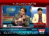 Classic Chitrol Of Hanif AbbasiPMLN By Sheryar AfridiPTI On Baseless Analysis