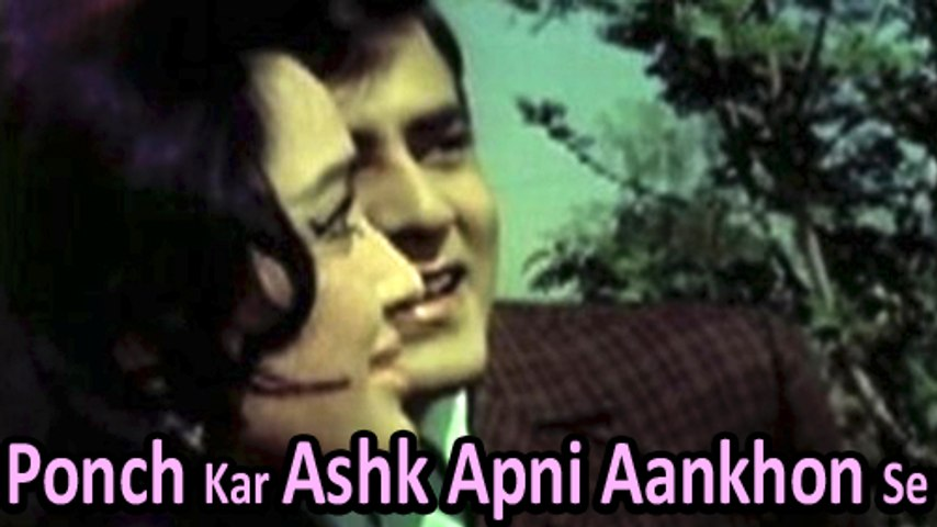 """Ponchh Kar Ashq Apni Aankhon Se"" 