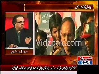 Dr.Shahid Masood reveals inside story of Bilawal Bhutto recent clash with Asif Zardari