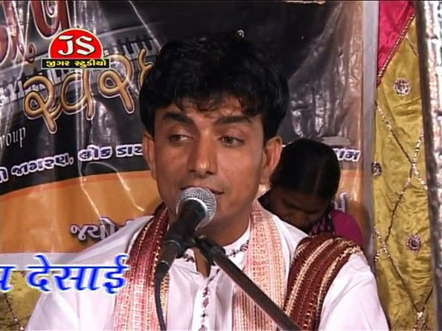 Duiniya Chale Na Shree Ram Ke Bina - Hindi Devotional Song