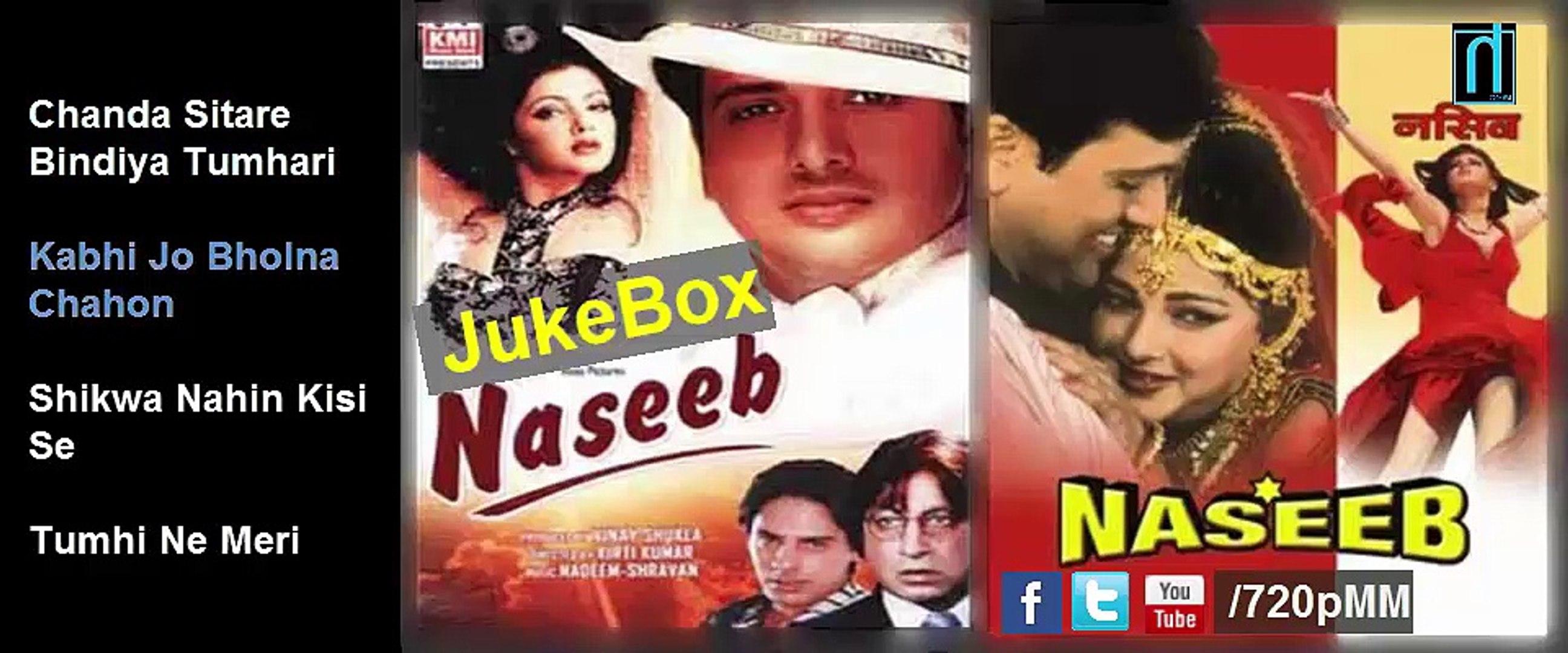 Naseeb Jukebox Govinda Full Album Songs By Mashupmovies