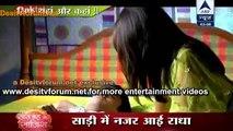 Leeladhar Ko Nazar Aayi Raadha – Mere Rang Mein Rangnewaali ! 3rd Dec 2014