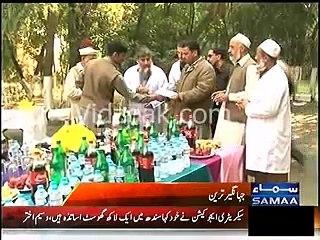 Shahram Khan Tarakai hosts Lavish lunch for Jahangir Tareen & Pervaiz Khattak