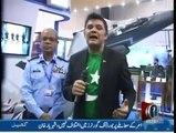 Akhir Kab Tak   3rd December 2014