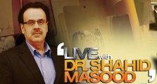 Live With Dr. Shahid Masood ~ 3rd December 2014   Pakistani Talk Show   Live Pak News