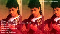 Do You Really Love Another?  (Aamir Zaki)