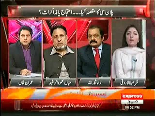 What Sharmeela Farooqi Said to Mehmood-ur-Rasheed that made him Angry ??*