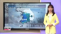 Snow and showers in Friday forecast