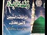Khab Or Tabir