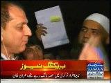 SamaTV Anchor Bilal Qutab Cry and  gets Emotional