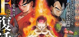 Dragon Ball Z : Fukkatsu no F - 1er Teaser