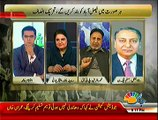Jaag Tv Special Transmission Azadi & Inqilab March 8pm to 9pm – 5th December 2014