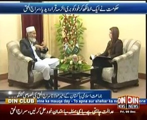 News Night With Neelum Nawab - 5th December 2014