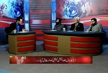Shocking Revelation about Justice Sardar Raza Khan by Ahmed Raza Kasuri