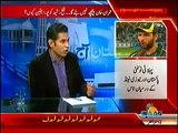 Pakistan Aaj Raat ~ 4th December 2014 | Pakistani Talk Show | Live Pak News