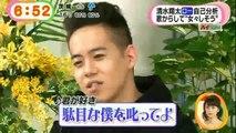 141129 meza 清水翔太