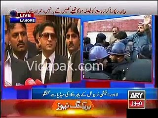 Imran Khan failed to provide evidences of rigging about NA-122 Elections :- Ayaz Sadiq's Lawyers Media talk