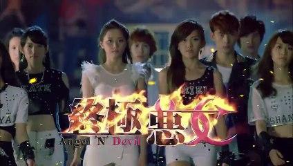 終極惡女 第5集(上) Angel N Devil Ep5-1