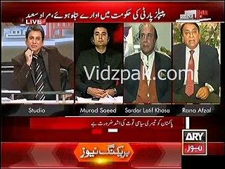 PML N Rana Afzal claps on Murad Saeed's non stop speech --- Must watch