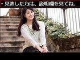 ユミパン ゲッターズ飯田 12/4 12月4日【無料動画】