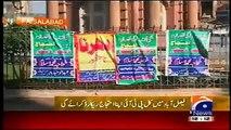 Geo News Bulletin Today December 7, 2014 PTI Faisalabad Strike Latest Updates 7-12-2014