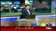 Geo News Headlines Today December 7, 2014 Top News Stories Pakistan Today 7-12-2014