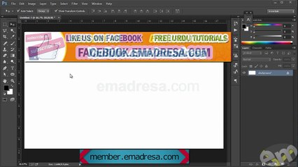 Photoshop Tips using Drop Shadow Photoshop Urdu Tutorial