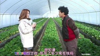 摩登農夫 第15集 Modern Farmer Ep15 Part 2