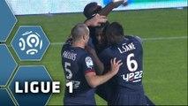 But Cheick DIABATE (66ème) / Girondins de Bordeaux - FC Lorient (3-2) - (GdB - FCL) / 2014-15