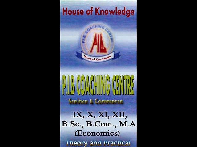 PIB Coaching Centre