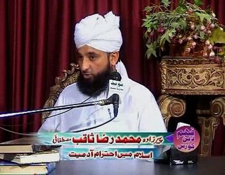 Hazrat Bilal k ishq-e-RUSOOL ka aik Munfarad Andaaz