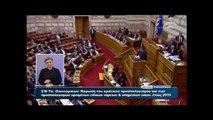 Ομιλία Βενιζέλου στη Βουλή