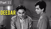 Deedar - Part 11/12 - Cult Blockbuster Movie - Dilip Kumar, Nargis, Ashok Kumar