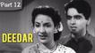 Deedar - Part 12/12 - Cult Blockbuster Movie - Dilip Kumar, Nargis, Ashok Kumar