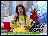 Kay2 Sehar With Mishi Khan ( 07-12-2014 )