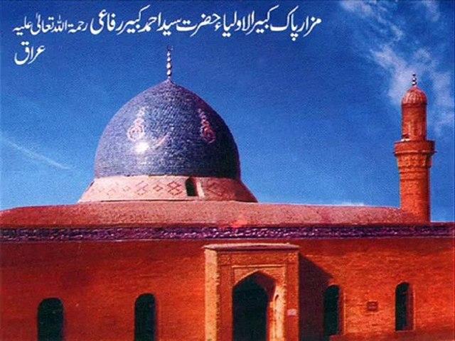 Ye Karam Hai Huzoor Ka Hum Par - Urs-e-Refaie 2011