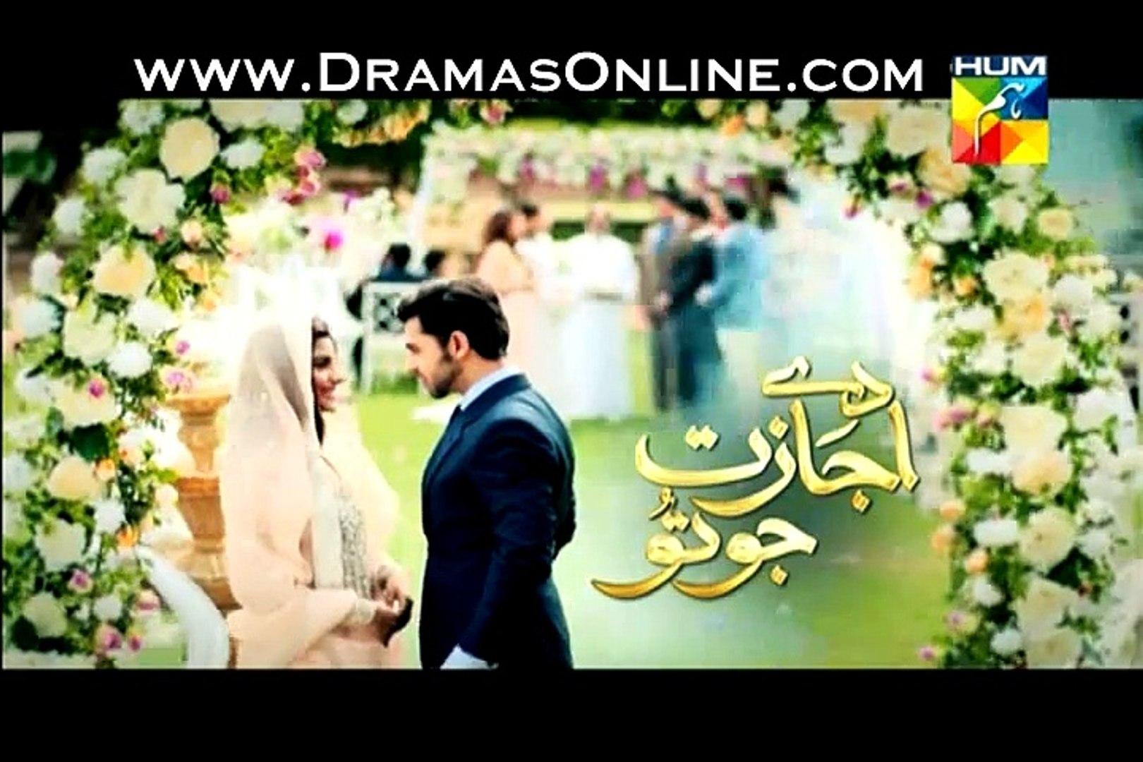 Daay Ijazat Jo Tu Episode 15 Full 8 December 2014 By Hum Tv