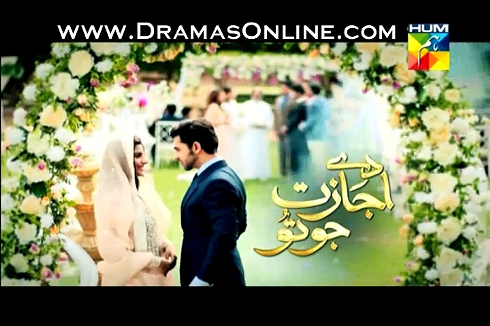 Daay Ijazat Jo Tu Episode 15 on Hum Tv in High Quality 8th December 2014 Full Episode