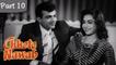 Chhote Nawab - Part 10/14 - Super Hit Classic Movie - Mehmood, Helen, Johnny Walker
