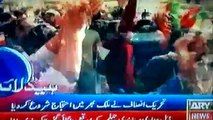 Ary  NEWS headlines today Aaj Ki Taza khabrain 8 Dec - 2014 -