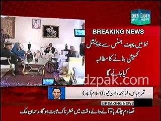 Siraj ul Haq's Political Jirga to go Supreme Court to constitute Judicial Commission for rigging investigation