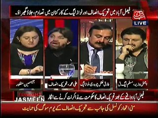 Ali Muhammad Khan Blasted on Rana Sanaullah in a Live Show